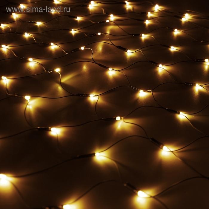 """""""Сетка"""" Ш:1,2 м, В:1,1 м, нить темная, LED-144-220V, контр. 8 р, ЖЕЛТЫЙ"""