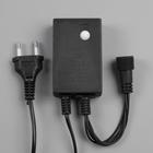 """Контроллер для гирлянд УМС """"Световой дождь"""", до 4000 LED, нить тёмная 5W"""