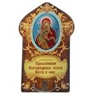 """Ключница """"Икона Божьей Матери Владимирская"""""""