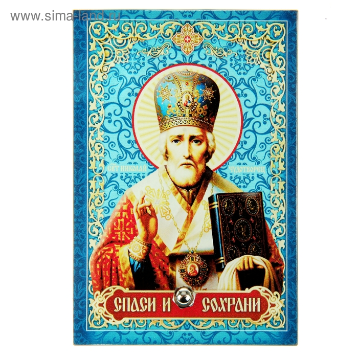 """Икона на стекле """"Святой святитель и чудотворец Николай, архиепископ Мир Ликийских"""""""