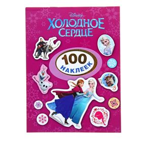100 наклеек «Холодное сердце»