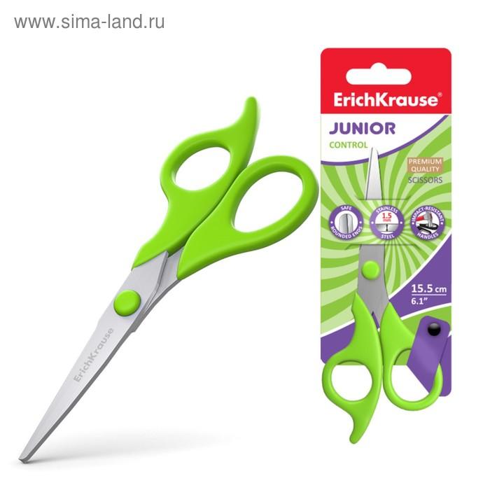 Ножницы 15.5см Control Junior, МИКС, EK 35144