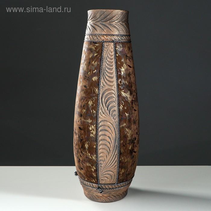 """Ваза напольная """"Вариант"""" альфа, коричневая"""