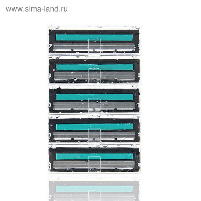 Набор сменных кассет Breeze с 2 лезвиями, увлажняющей полоской, для бритвы, 5 шт