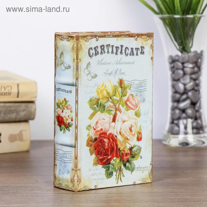 """Сейф-книга шёлк """"Пышные розы"""""""