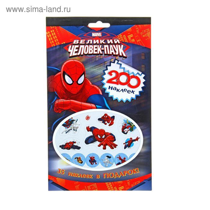 """200 наклеек """"Человек-паук"""""""