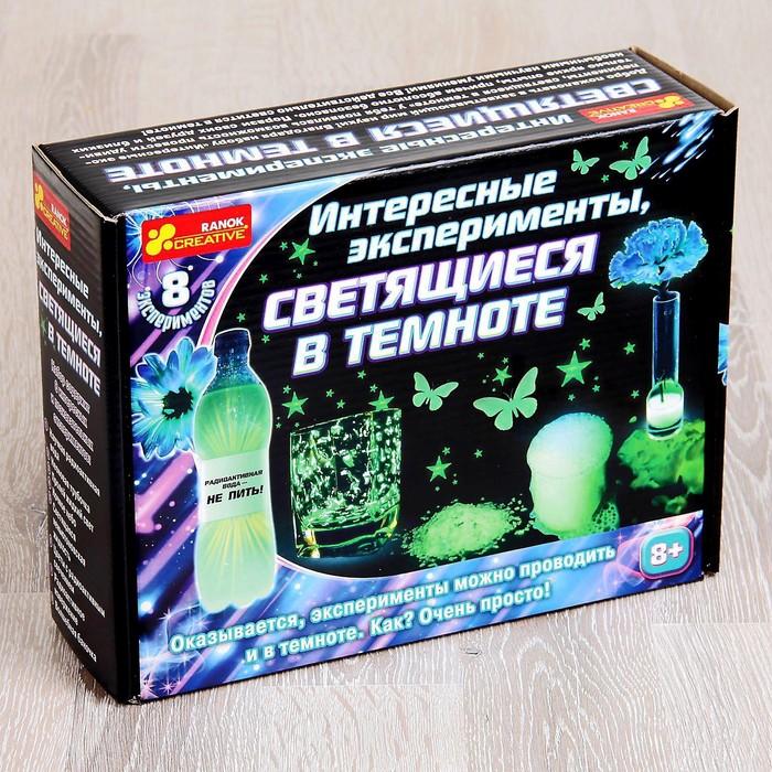 """Набор для опытов """"Интересные эксперименты, светящиеся в темноте"""", 8 опытов"""