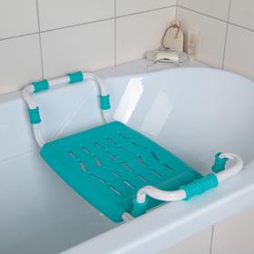 Сиденье в ванну раздвижное пластиковое, цвет бирюза