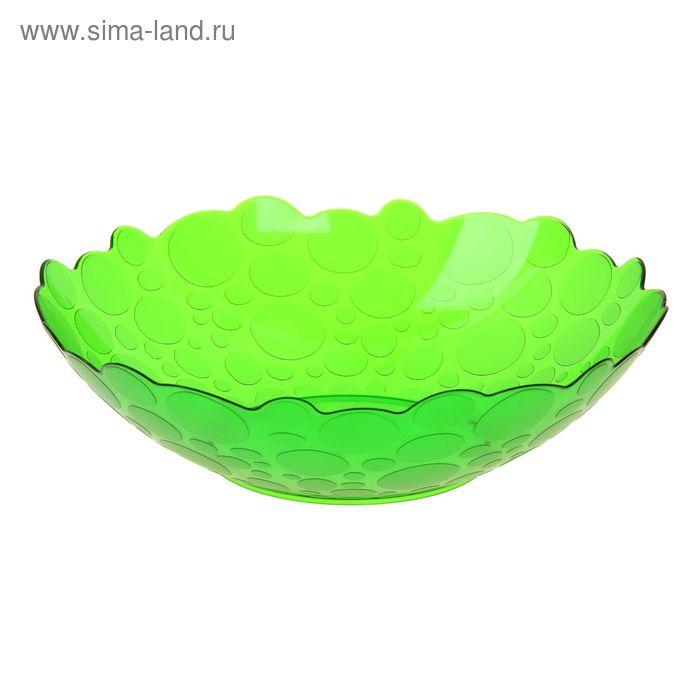 Ваза для фруктов 2,2 л Glory, цвет зеленый
