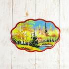 """Картина """"Осень"""" Фанера овальная средняя №2-1 17х25,5х2 см 151104 каменная крошка 800660"""