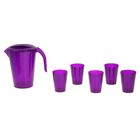 Набор для напитков Fresh, 6 предметов: кувшин 1,8 л, стаканы 250 мл, цвет баклажан