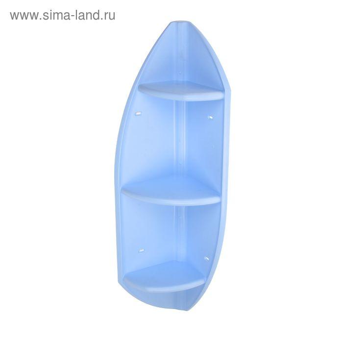 Полка угловая Berossi, цвет светло-голубой
