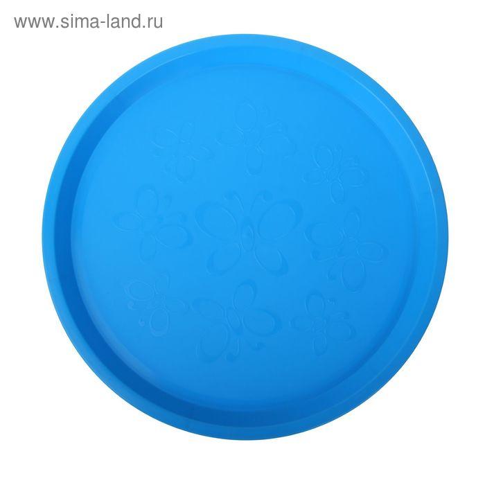 Поднос d=33 см Arrivo, цвет голубая лагуна