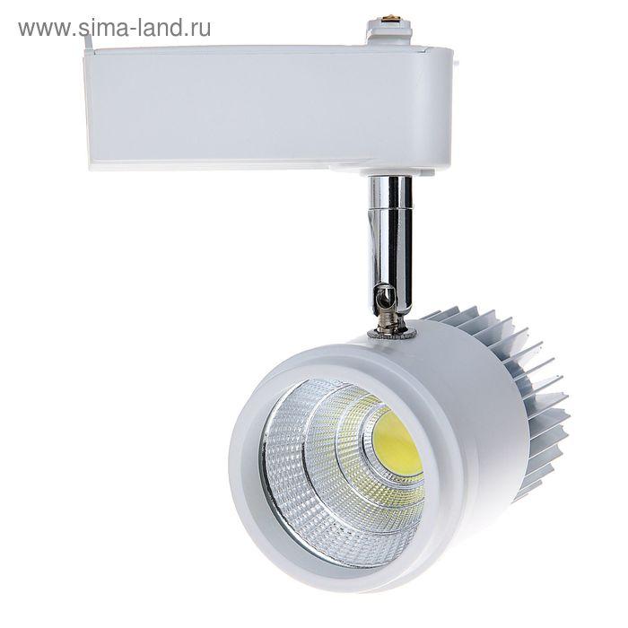 Трековый светильник LED, 12 W, 960 Lm, 6400 K, холодный свет, SL-1201W, корпус БЕЛЫЙ