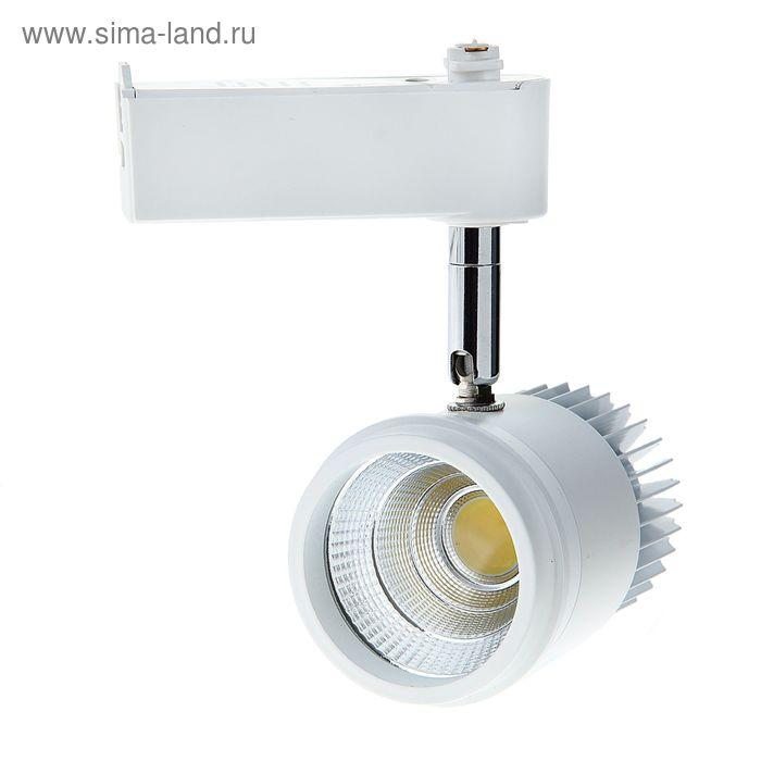 Трековый светильник LED, 12 W, 960 Lm, 4000 K, дневной свет, SL-1201W, корпус БЕЛЫЙ