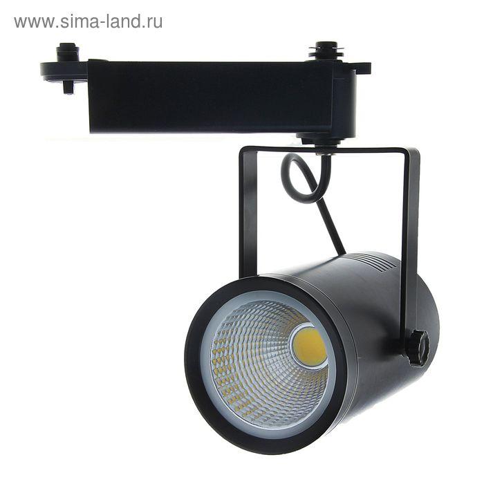 Трековый светильник LED, 30 W, 2700 Lm, 4000 K, дневной свет, SL-3009B, корпус ЧЕРНЫЙ