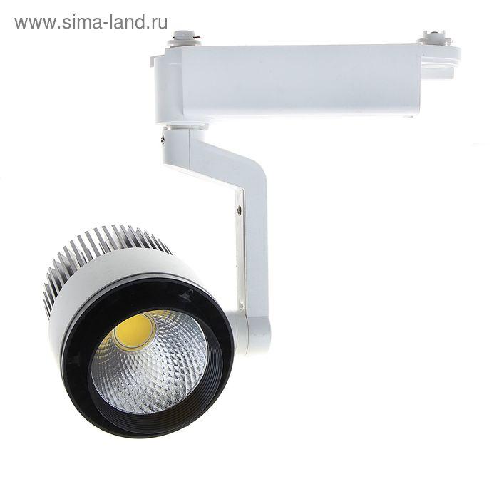 Трековый светильник LED, 20 W, 1600 Lm, 4000 K, дневной свет, SL-2001WB, корпус БЕЛО-ЧЕРНЫЙ