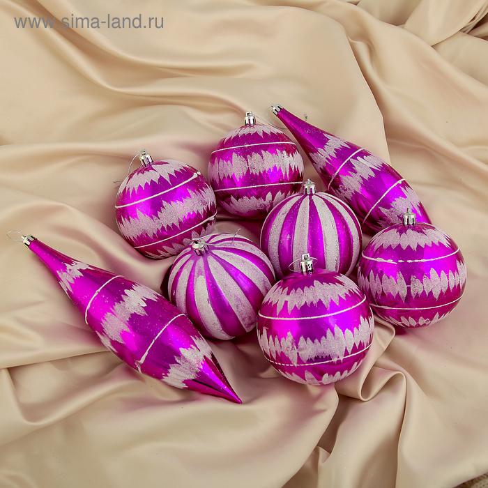 """Ёлочные игрушки """"Розовая сосулька"""" (набор 8 шт.)"""
