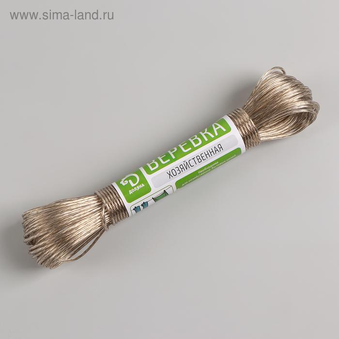 Веревка бельевая с металлической нитью, 2 мм, длина 20 м, цвет МИКС