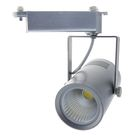 Трековый светильник LED, 30 W, 2700 Lm, 6400 K, холодный свет, SL-3009S, серебристый корпус
