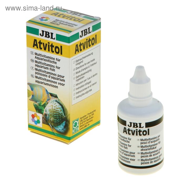 Мультивитаминная смесь с комплексом аминокислот JBL Atvitol 50 мл