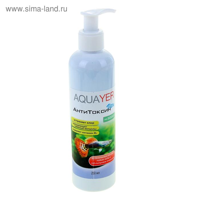 Кондиционер для воды Aquayer АнтиТоксин Vita, 250 мл.