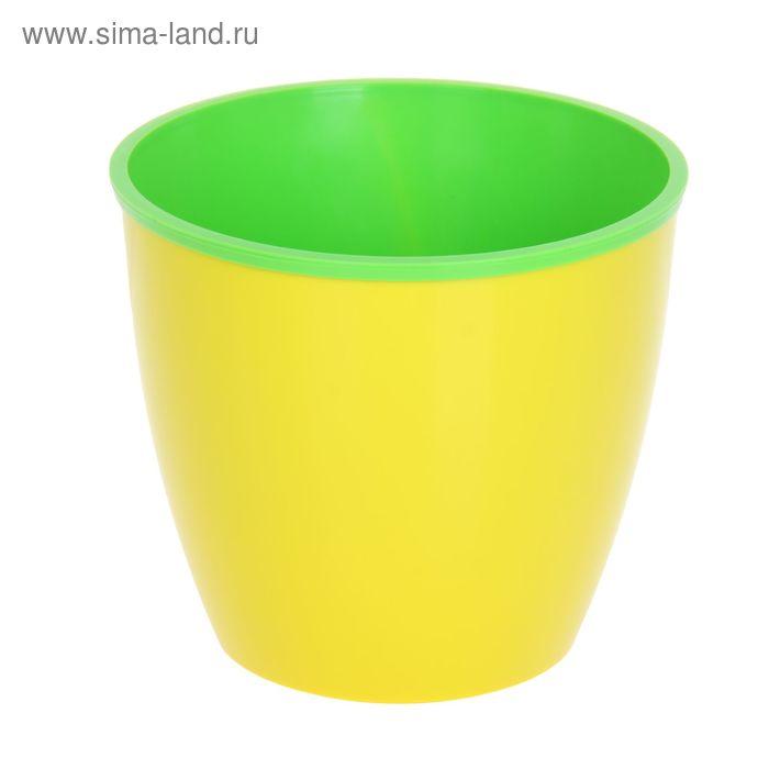 Горшок для цветов 6,5 л Les Couleurs, цвет желтый/зеленый