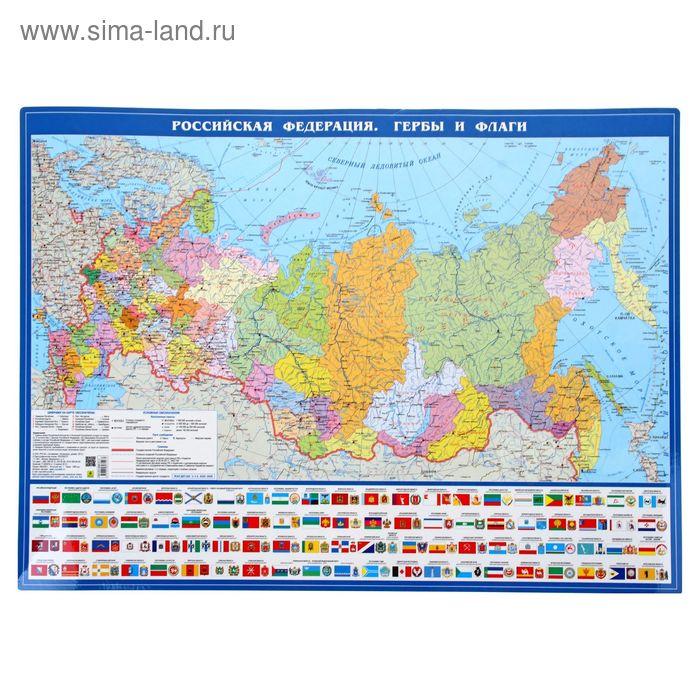 Карта Российской Федерации. Гербы и флаги. Настольная карта