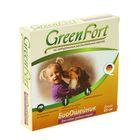 Биоошейник GreenFort от блох для средних собак, 65 см