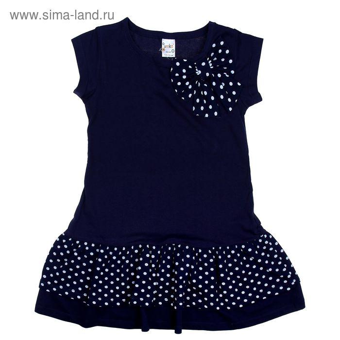 Платье для девочки короткий рукав, рост 134-140, цвет синий/горох AZ-745