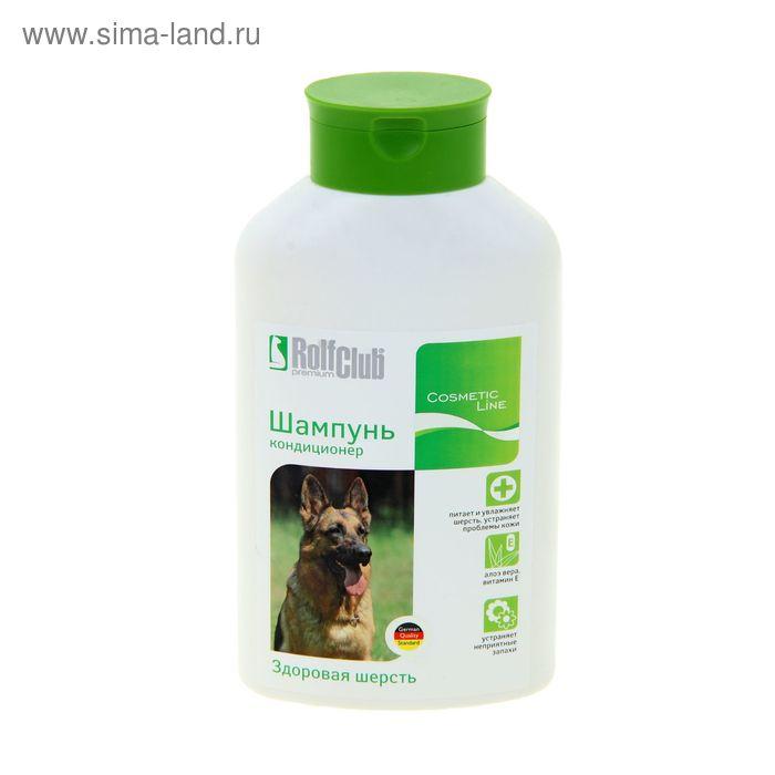 Шампунь для собак RolfClab Здоровая шерсть, 400 мл