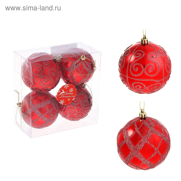 """Новогодние шары """"Красные кружева"""" (набор 4 шт.)"""