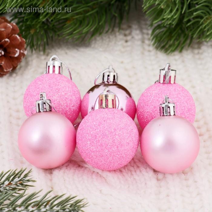 """Новогодние шары """"Розовый перелив"""" (набор 12 шт.)"""