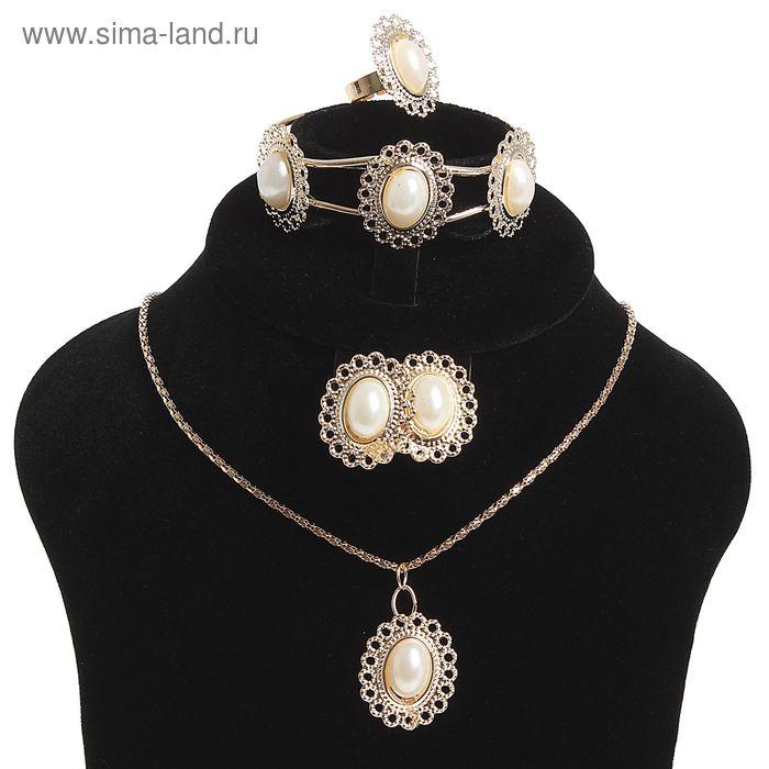 """Гарнитур 4 предмета: серьги, кулон, браслет, кольцо безразмерное """"Арабика"""" овал цветочный, цвет МИКС, 45см"""
