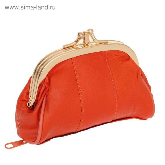 """Косметичка-ассорти """"Анабель"""", 2 отдела, наружный карман, цвет оранжевый"""