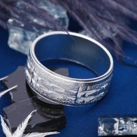 Кольцо 'Рифлёное' размер МИКС цвет серебро Ош