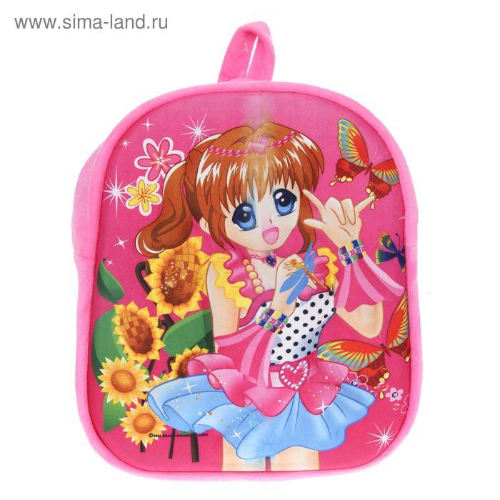 "Мягкий рюкзак ""Красавица"""