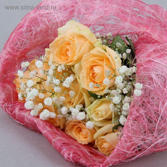 Салфетка для декора и цветов квадратная 48х48 см розовый