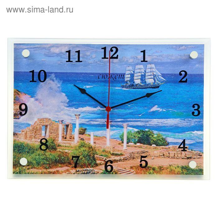 """Часы настенные прямоугольные """"Парусник у берега моря"""", 25х35 см"""