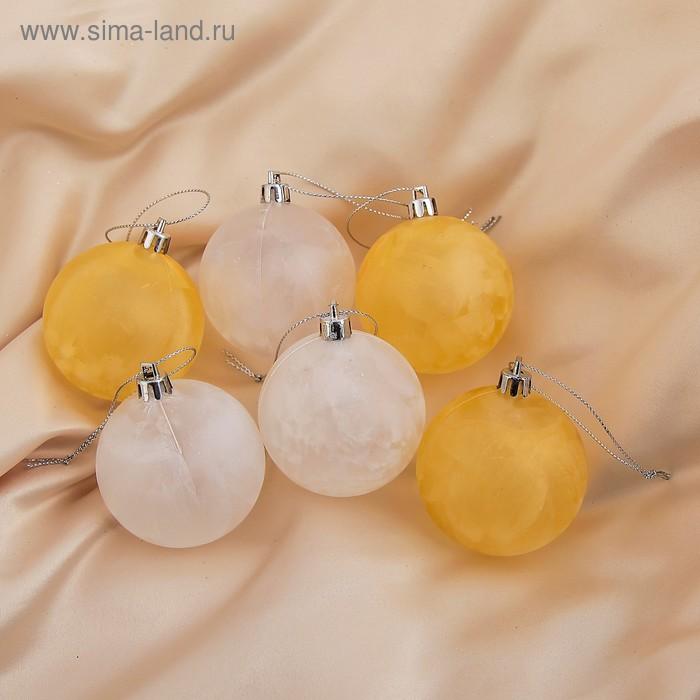 """Новогодние шары """"Солнечный туман"""" (набор 6 шт.)"""
