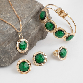Гарнитур 4 предмета: серьги, кулон, браслет, кольцо безразмерное 'Арабика' круг, цвет МИКС, 45см Ош