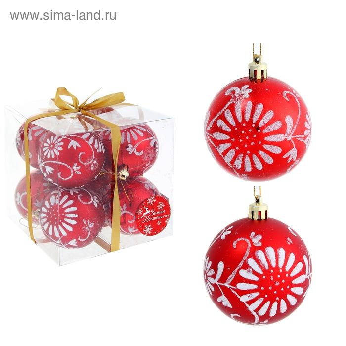 """Новогодние шары """"Клубника со сливками"""" (набор 8 шт.)"""