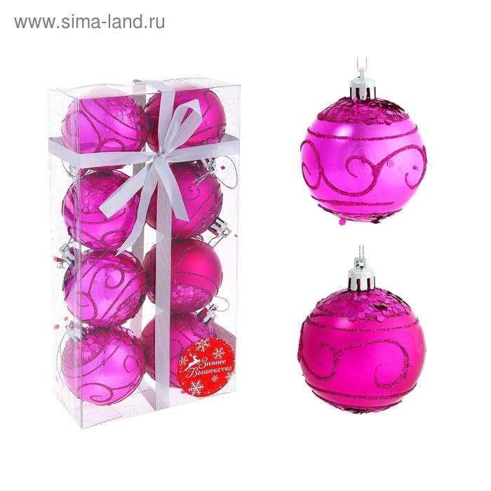 """Новогодние шары """"Малиновый узор"""" (набор 8 шт.)"""