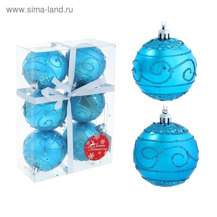"""Новогодние шары """"Синий узор"""" (набор 6 шт.)"""