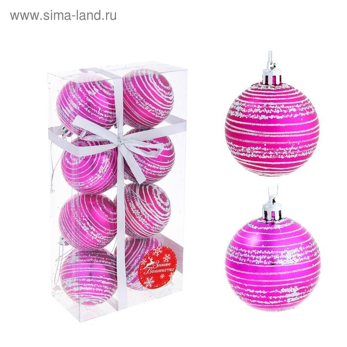 """Новогодние шары """"Малиновый аллюр"""" (набор 8 шт.)"""