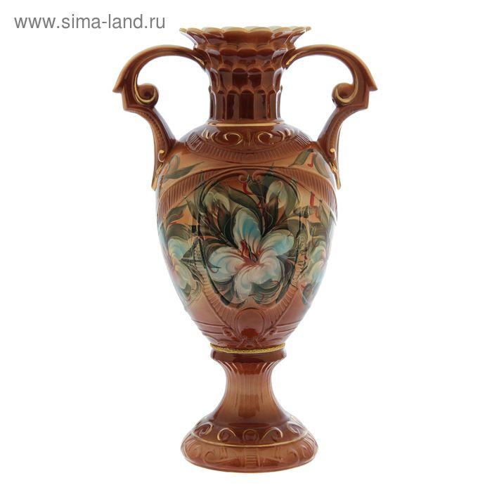 "Ваза напольная ""Каскад"" голубые цветы, коричневая"