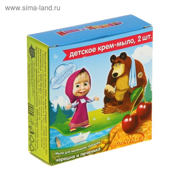 Крем-мыло Детское Маша и Медведь с черешней и печенькой 2х42 г