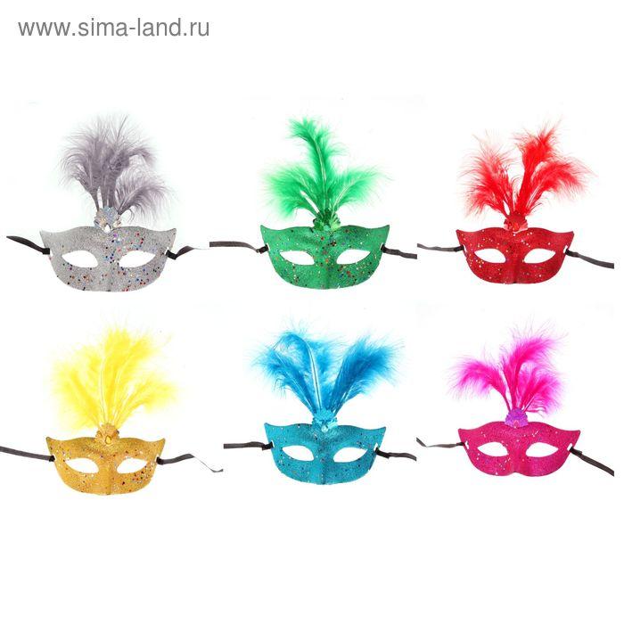 """Карнавальная маска """"Странница"""" с перьями, цвета МИКС"""