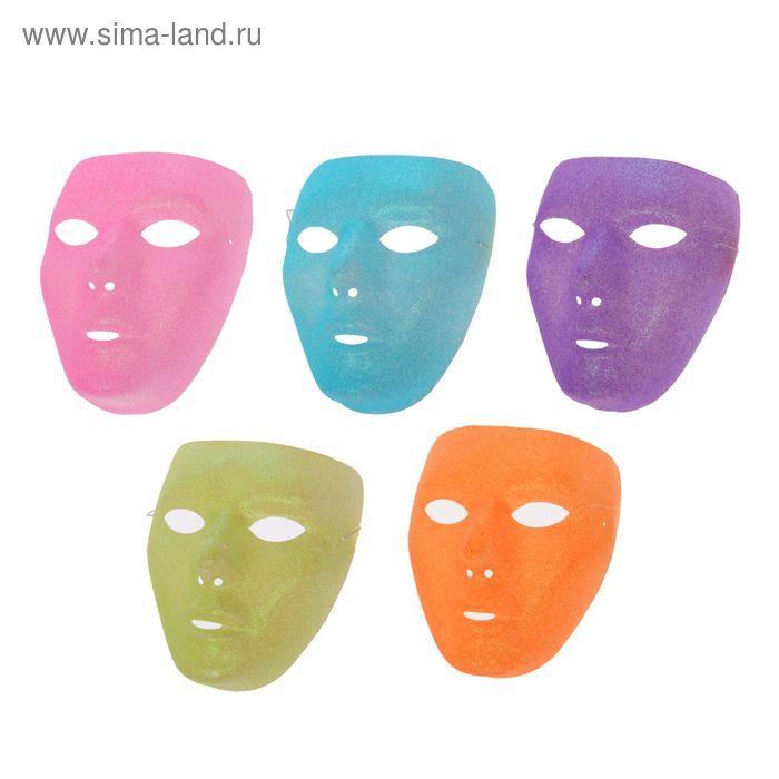 """Карнавальная маска """"Лицо"""", цвета МИКС"""