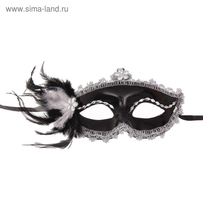 """Карнавальная маска """"Мгла"""" с перьями"""
